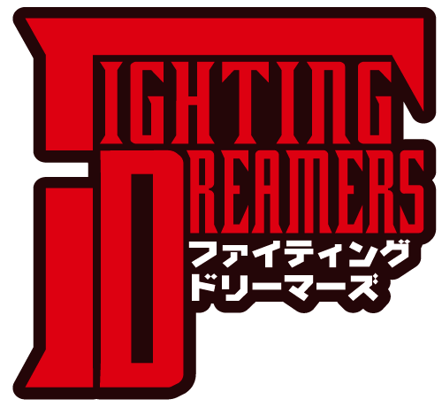 FIGHTING DREAMERS official website